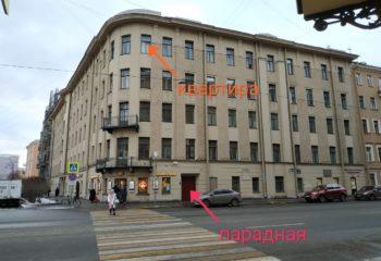 9-k-kvartira-245-5-m2