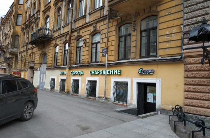 kommercheskoe-pomeshhenie-226-m2-foto-1